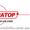 Системы Безопасности охранно-пожарные сигнализации установка в Запорожье #317368