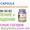 Экстракт виноградной косточки- Grape seed capsule (120 капс.)Тибемед. #1087015