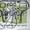 Набор прокладок с РТИ двигателя ГАЗ - Изображение #5, Объявление #1520220