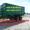 Причеп тракторний самосвальний 2ПТС-9,  2ПТС-10, 3ПТС-12,  НТС-16 #1562856