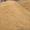 Граншлак Бердянск,  доставка от 20 тонн #1635383