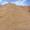 Песок Бердянск,  доставка от 20 тонн #1635382