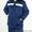 Спецодежда зимняя - продажа Куртки и костюмы без посредников  #1635060
