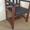 Продам кресло #1640747