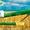 Погрузчик зерновой 6 м (380 В) - Деллиф #1686398