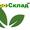Приглашаем к сотрудничеству новых Партнеров Cемена,  АгроХимия,  СЗР,  Удобрения #1707885