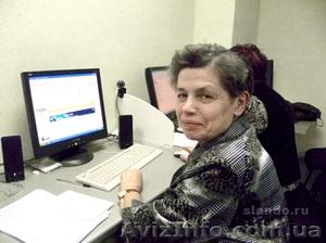 Компьютерные курсы для пожилых людей, ПК для пенсионеров - Изображение #1, Объявление #686123