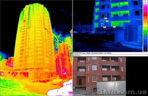 Термографическое обследование зданий и сооружений - Изображение #1, Объявление #763538