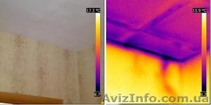Термографическое обследование зданий и сооружений - Изображение #7, Объявление #763538