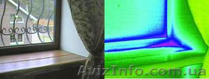 Термографическое обследование зданий и сооружений - Изображение #5, Объявление #763538