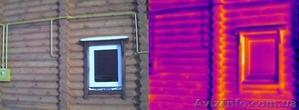 Термографическое обследование зданий и сооружений - Изображение #3, Объявление #763538