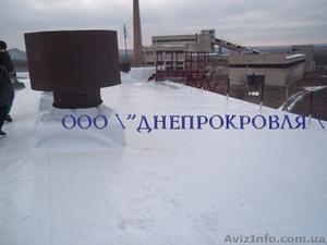 Мембранная кровля. Ремонт ПВХ мембраны в Запорожье - Изображение #1, Объявление #1367545