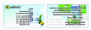 металлопластиковые окна, роллеты, жалюзи - Изображение #1, Объявление #632207