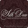 Silk Deco - оформление свадеб и торжеств