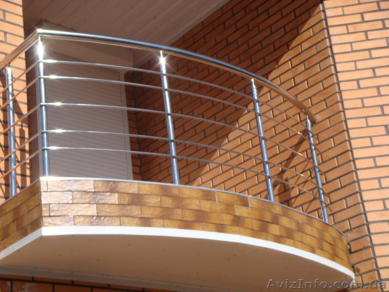 Замена ограждения на балконе волгоград, укрепление балкона в.