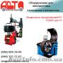 Комплектующие и оборудование для СТО