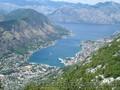 Продам недвижимость в Черногории.