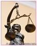 Юридическое обслуживание юрлиц и предпринимателей