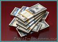 Кредит в Запорожье наличными без залога