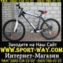 Продам Горный Велосипед Ardis Escape МТВ- 26, Объявление #767479