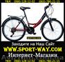 Продам Городской Велосипед Ardis Santana Comfort Ж 26- CTB