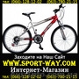 Продам Горный Велосипед Ardis Totem реалистик 26- Mtb