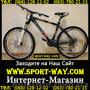 Продам Горный Велосипед Ardis Virus 26- MTB