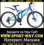 Продам Двухподвесный Велосипед Formula Outlander 26 SS- AMT