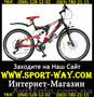 Продам Двухподвесный Велосипед Formula Rodeo 26- AMT