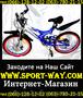 Продам Подростковый Велосипед Profi- 20