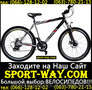 Купить Горный велосипед Ardis Jetix 26 MTB можно у нас, ,