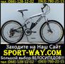 Купить Двухподвесный велосипед Ardis STRIKER 777 26 можно у нас, ,