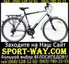 Купить Городской велосипед FORMULA HUNTER 28 SS можно у нас, ,