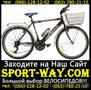 Купить Городской велосипед Formula Magnum 26 CTB можно у нас, ,