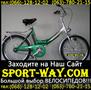 Купить Складной велосипед Ardis FOLD 20 можно у нас, ,