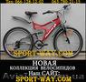 Купить Двухподвесный велосипед в Запорожье,  AVANTI Lotus 26