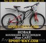 Купить Двухподвесный велосипед в Запорожье,  AVANTI Phoenix 26