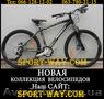 Купить Горный велосипед в Запорожье,  AVANTI Smart 26