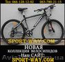 Купить Горный велосипед в Запорожье,  AVANTI Avalon PRO 26