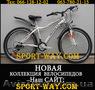 Купить Горный велосипед в Запорожье,  AVANTI Solaris Lady 26