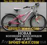 Купить Подростковый велосипед в Запорожье,  AVANTI Princess 24