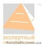 Кредит каждому быстро и выгодно Мелитополь,  Кирилловка,  Новониколаевка, Приазовье