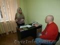 Помощь при психосоматических состояниях в Запорожье., Объявление #1003225