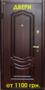 двери металлические,ворота,козырьки,навесы,калитки,заборы(профнастил)., Объявление #1024778