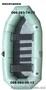 Купити вигідно надувні човни гумові і надувні човни з ПВХ, Объявление #1107343