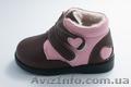 стильные туфельки от Freycoo.р.от 20 по 26