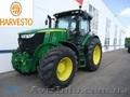 1.Компания Harvesto продает трактор John Deere 7260R