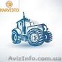 13.Компания Harvesto продает трактор Claas Arion 640