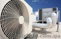 Работы по Отоплению и вентиляции