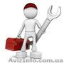 Вызов сантехника в Бердянске, услуги сантехника Бердянск